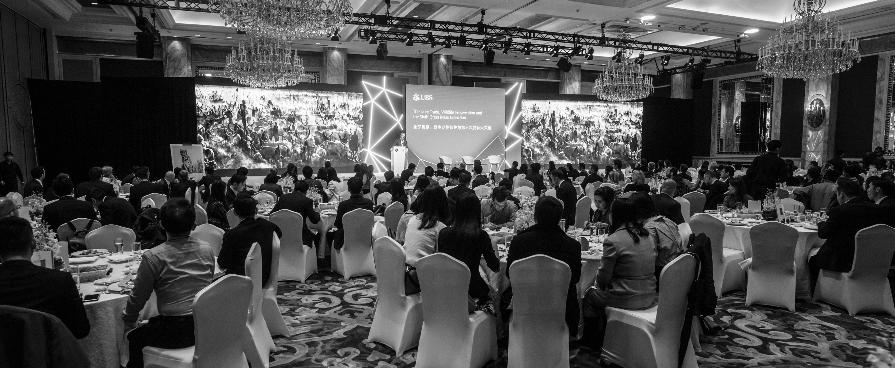 UBS China Conference